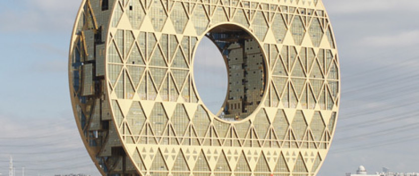 Folly Friday: GDPE Guangdong Plastic Exchange Building